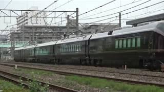 (JR東)E655系試運転