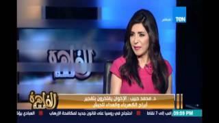 د.محمد حبيب : الإخوان يعادوا الجيش المصري  وميعرفوش انه خط أحمر وهو حامي الوطن والعروبة