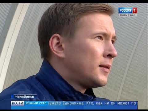 """Журналист ГТРК """"Южный Урал"""" дебютировал в ФК """"Челябинск"""""""