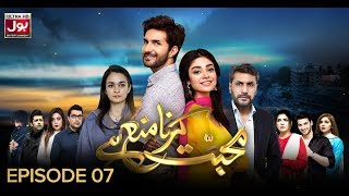 Mohabbat Karna Mana Hai Episode 7 | Pakistani Drama | 18 January 2019 | BOL Entertainment