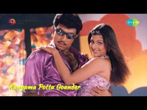 Kunguma Pottu Gounder | Muthal Muthala song