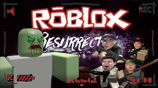 THÂY MA PHỤC SINH - Roblox Resurrection Zombie