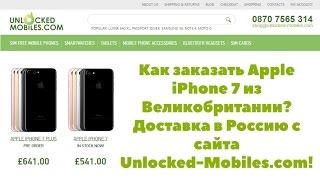 видео США. АЙФОН 6 почти БЕСПЛАТНО :) ЦЕНЫ на IPhone 6 в Америке!