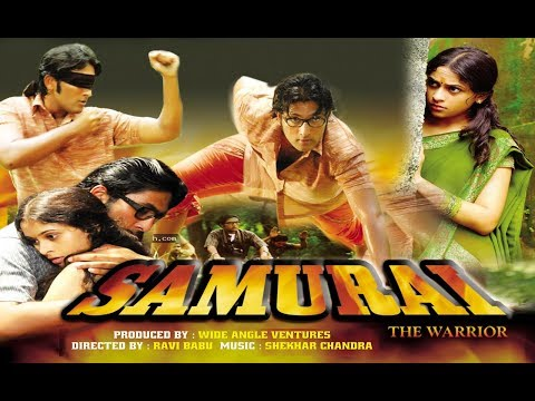 Samurai Prince 2 (Mansara) 2017 - Latest South Indian Full Hindi Dubbed Movie - 2017 Action Movie