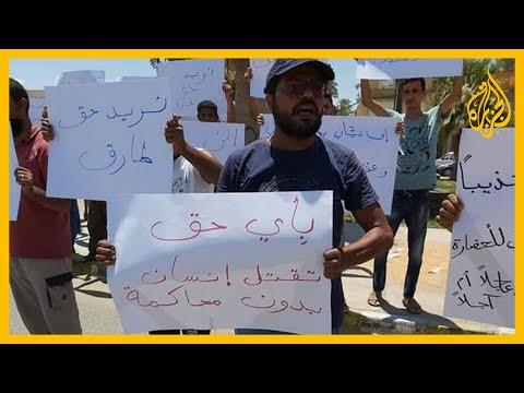عصيان مدني في مدينة هون بالجفرة وسط ليبيا احتجاجا على قتل واختطاف قوات حفتر لثلاثة من أبنائها  - نشر قبل 24 ساعة