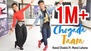 CHOGADA TARA - Kunal Chawla | Bollywood Garba | Loveratri | Darshan Raval, Lijo-DJ Chetas