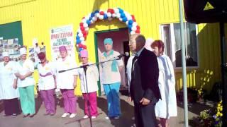 """Открытие конкурса """"Оператор машинного доения коров"""""""