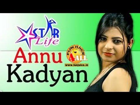 Anu Kadyan अन्नू कादयान Starlife Interview with Jyoti Thakur || Funjuice4all