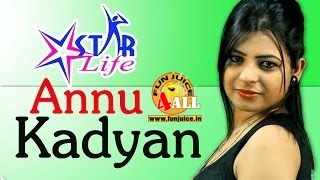 Anu Kadyan अन्नू कादयान Starlife Interview with Jyoti Thakur || Funjuice4all
