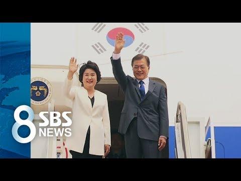 문재인 대통령, 한미정상회담 위해 출국 / SBS