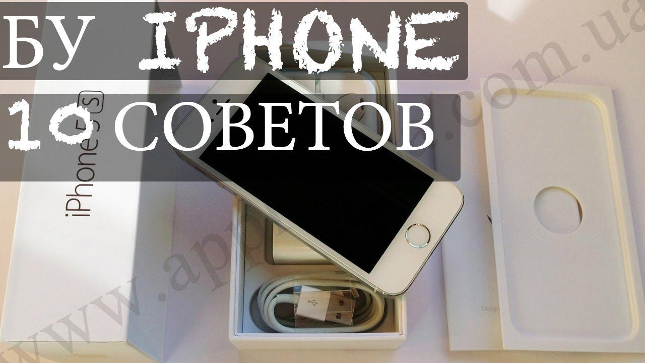 Встроенная память: 32 гб. Слот для карты. Iphone 5s 32gb gold; смартфон iphone 5s gold 32gb lte a1457. Iphone 5s 32gb; iphone 5s 32 gb gold.