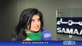 2016 Shahid Afridi Kay Boom Ka Saal - News Package - 27 Feb 2016
