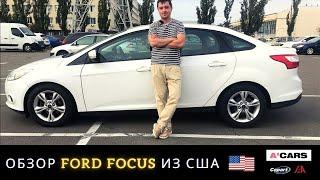 Обзор Ford Focus из США. Причины покупки + Цены. Фишки Форд Фокус Se 2.0 2014. Авто из США