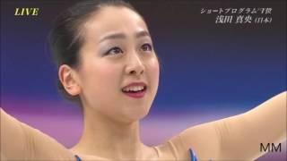 浅田真央 世界選手権.
