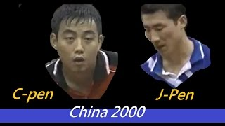 [TT China] Year 2000, Kim Taek-Soo(Jpen)  -vs- Liu GuoLiang (Cpen) best points