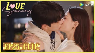 【Love Scenery】EP25 Clip | Hot Kiss?! From the kitchen to the sofa!! | 良辰美景好时光 | ENG SUB Thumb