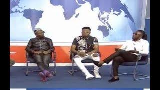 Wasanii wa Lingala 'Toto Ba Mungu' wanaoishi Kenya I Sehemu ya Kwanza