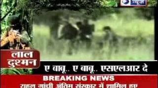 Chhattisgarh Naxal Attack : War against India