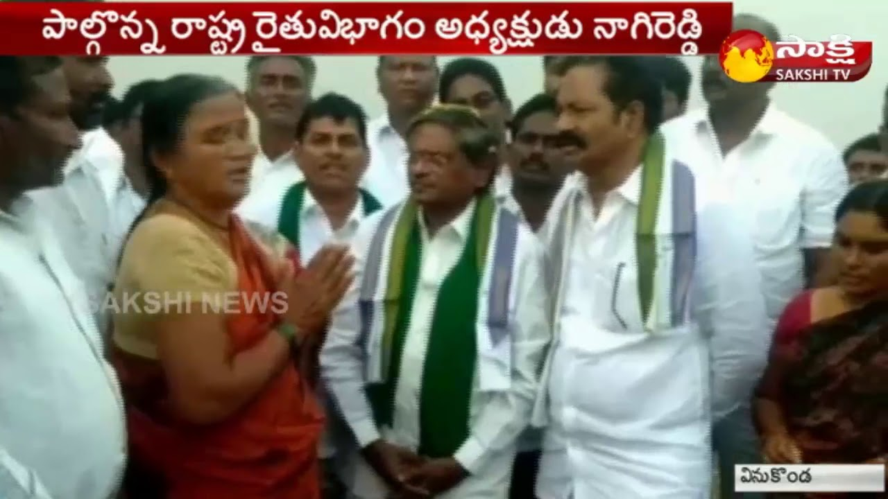 YSRCP Leader Nagi Reddy Conducts Polam Bata in Vinukonda | Guntur