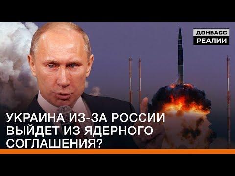 Украина из-за России