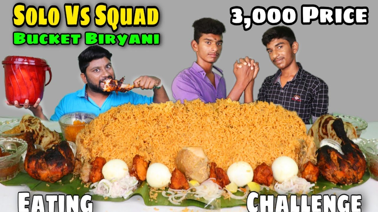 BUCKET BIRYANI EATING CHALLENGE SLOW MAN VS 2 BROTHERS |  EATING CHALLENGE BOYS | GIVEAWAY WINNER