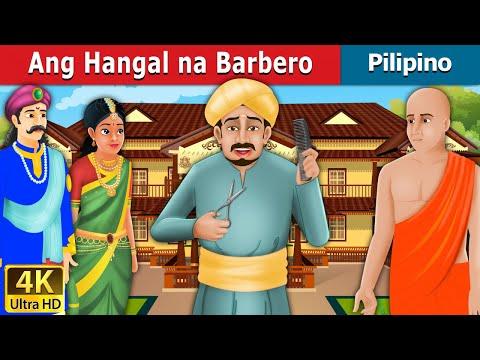 Ang Hangal na Barbero | The Foolish Barber in Filipino |Mga Kwentong Pambata | Filipino Fairy Tales