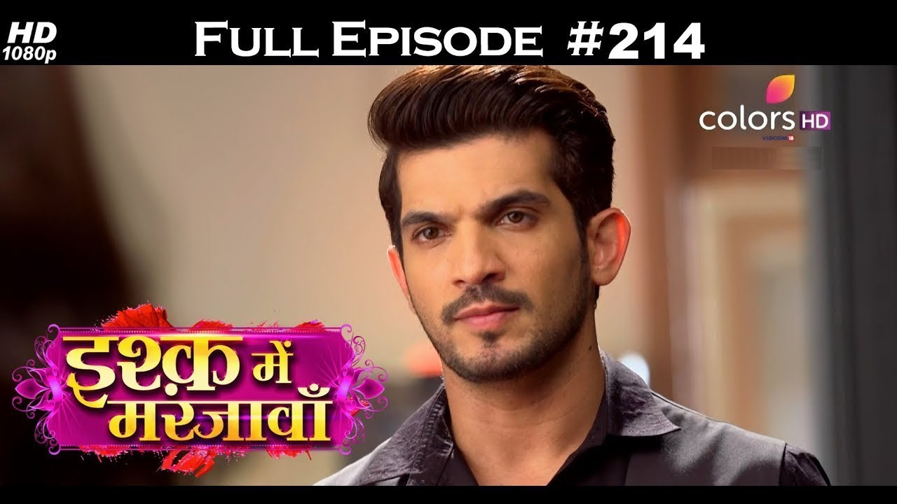 Ishq Mein Marjawan Full Episode 214 With English Subtitles Youtube