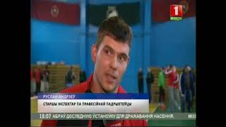 "ТРК  ""Могилев"" Новости Региона 24.01.2019"