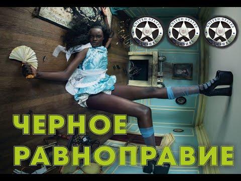 Фильм в HD черный квартал 2019 БЕЗ РЕКЛАМЫ и СМС