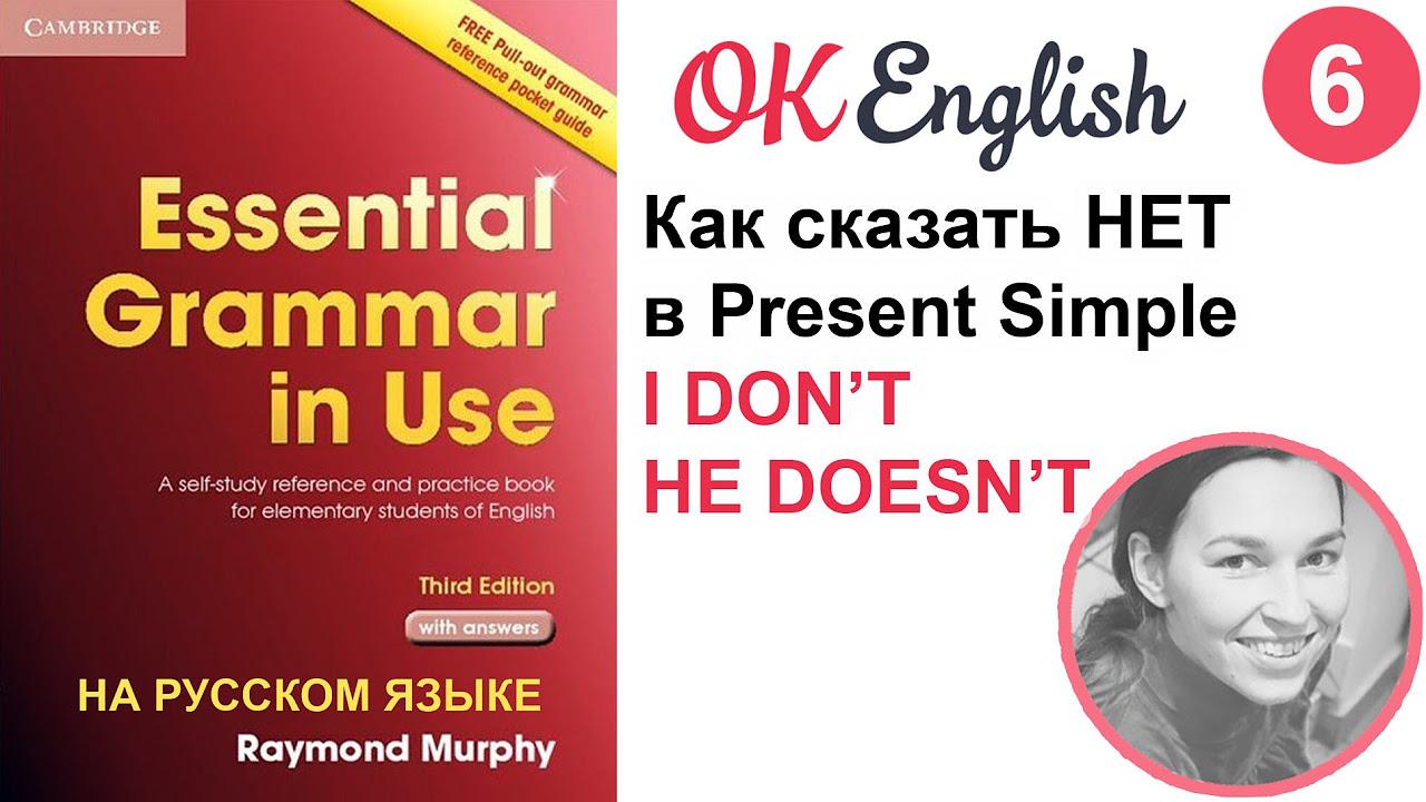 English World 1 Pupil's Book Unit6