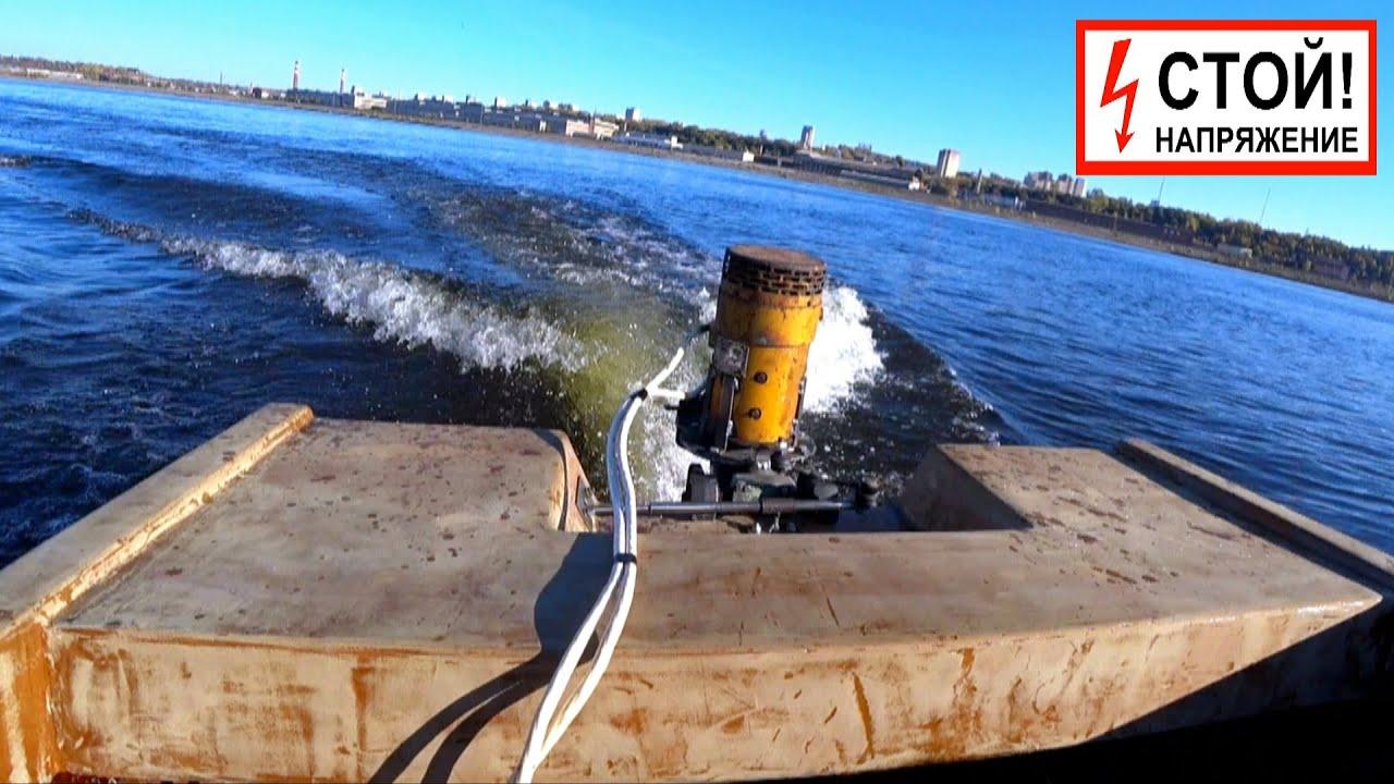 Самодельный ЭЛЕКТРО катер уже на воде, такого мы не ожидали!