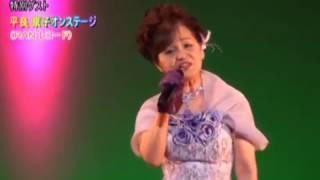 平良京子 オンステージ 唄の心・ふれ愛 歌謡コンサート 特別ゲスト (平...