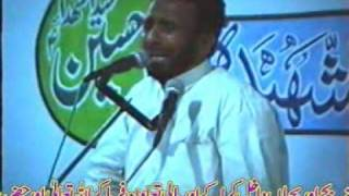 Maulana Manzoor Hussain Jawadi - Part 6 of 6