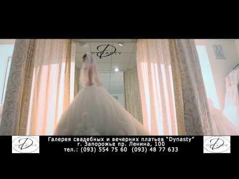 Свадебные платья Одесса Magic White