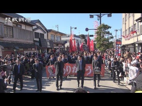 鹿島アントラーズ ACL初優勝祝いパレード