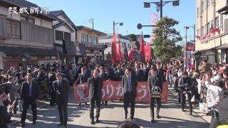 サッカーJ1鹿島アントラーズのアジア・チャンピオンズリーグ(ACL...