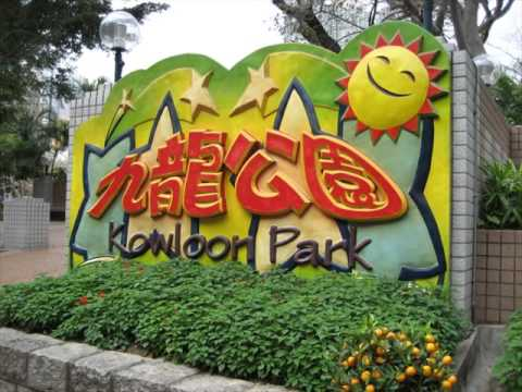 Kowloon Park attractions