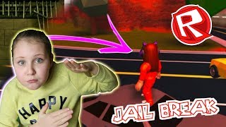 ESCAPING AND ROBBING A JEWELLERY STORE!! Roblox Jailbreak - Ruby Rube