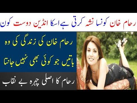 Reham Khan life story