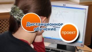 Гимназия 1520 видеопрезентация проекта ШНТ