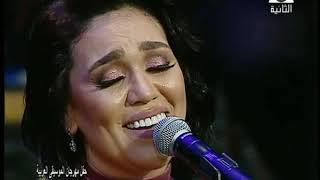 مي فاروق لو على قلبي مهرجان الموسيقى العربية 28 بدار الاوبرا المصرية 2019