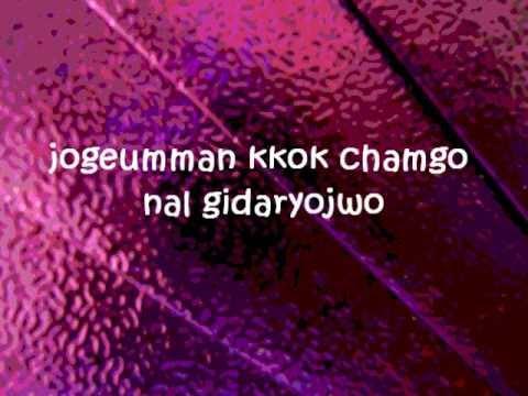 You and I- IU Lyrics