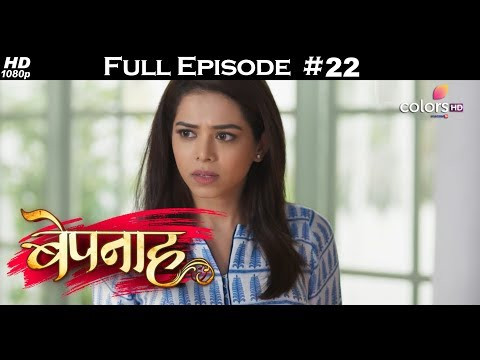 Bepannah - 17th April 2018 - बेपनाह - Full Episode thumbnail