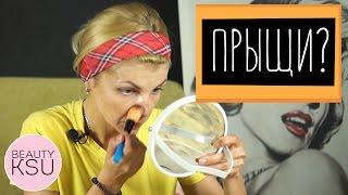 видео Успокаивающая маска в домашних условиях поможет справиться с проблемой, как убрать красноту с лица