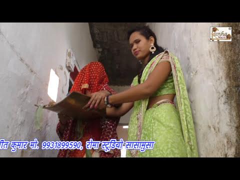 नया बानी कनिया हमहु 卐 Bhojpuri Paramparik Chhath Geet ~ New Bhajan 2016 卐 Kajal Anokha [HD]