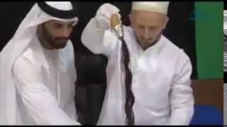 Video Exposition des cheveux du prophète Mouhammad (PSL)