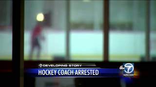 Fairfax Station youth hockey coach charged with child porn possession