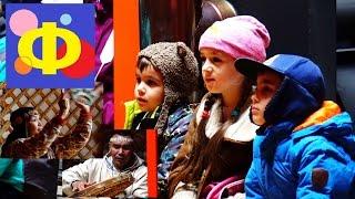 В ЭТНОПАРКЕ КОЧЕВНИК. Чукча в яранге, танец с бубном, жизнь кочевников, кормление верблюдов(Экскурсия в Этнопарк