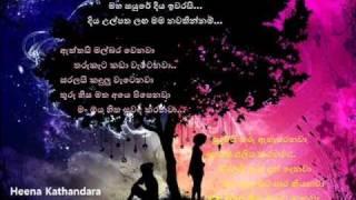 Heena Kathandara Iwarai Thumbnail
