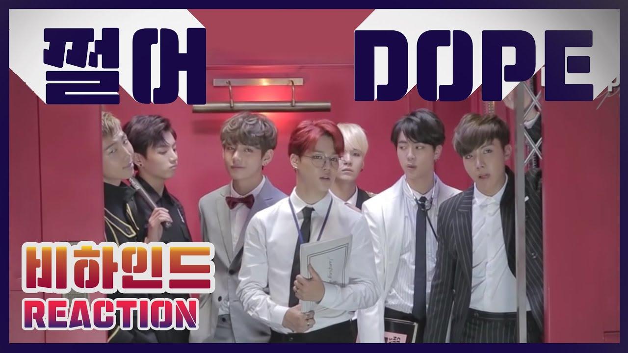 뮤비감독의 BTS(방탄소년단) - Dope(쩔어) 비하인드(MV shooting) 리액션(Reaction) 무편집(Unedited)